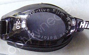 okulary do pływania korekcyjne hilco leader uszczelka czarna