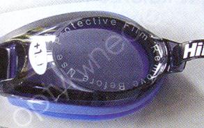 okulary do pływania Hilco Leader uszczelka niebieska
